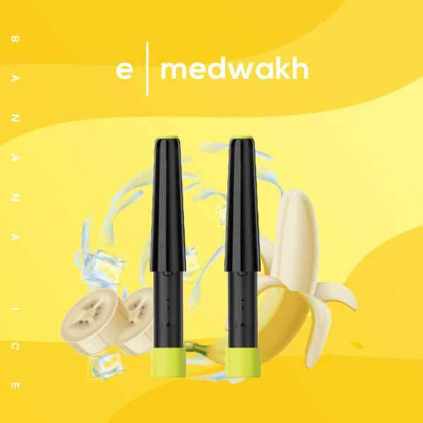 E-Medwakh Banana ice (2 Pieces Pod)